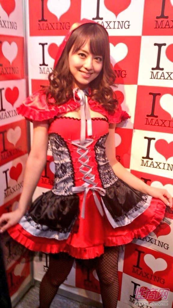 2014日本成人展JapanAdultExpo报道(1)图片27