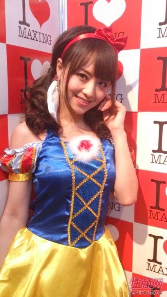 2014日本成人展JapanAdultExpo报道(1)图片45
