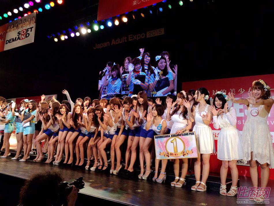 2015日本成人展JapanAdultExpo报道(2)图片1