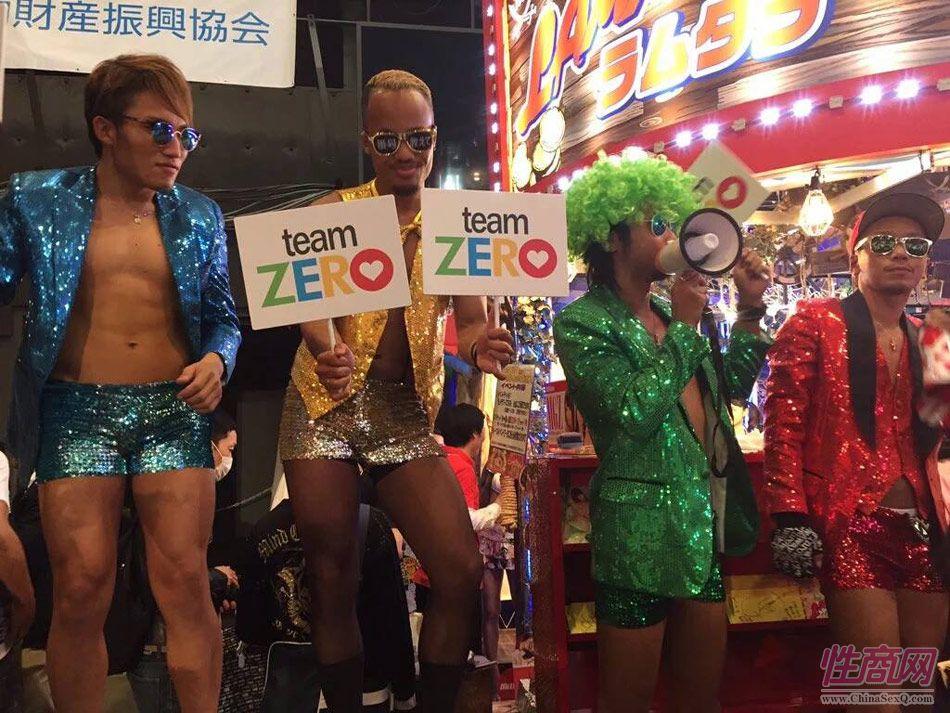 2015日本成人展JapanAdultExpo报道(2)图片16