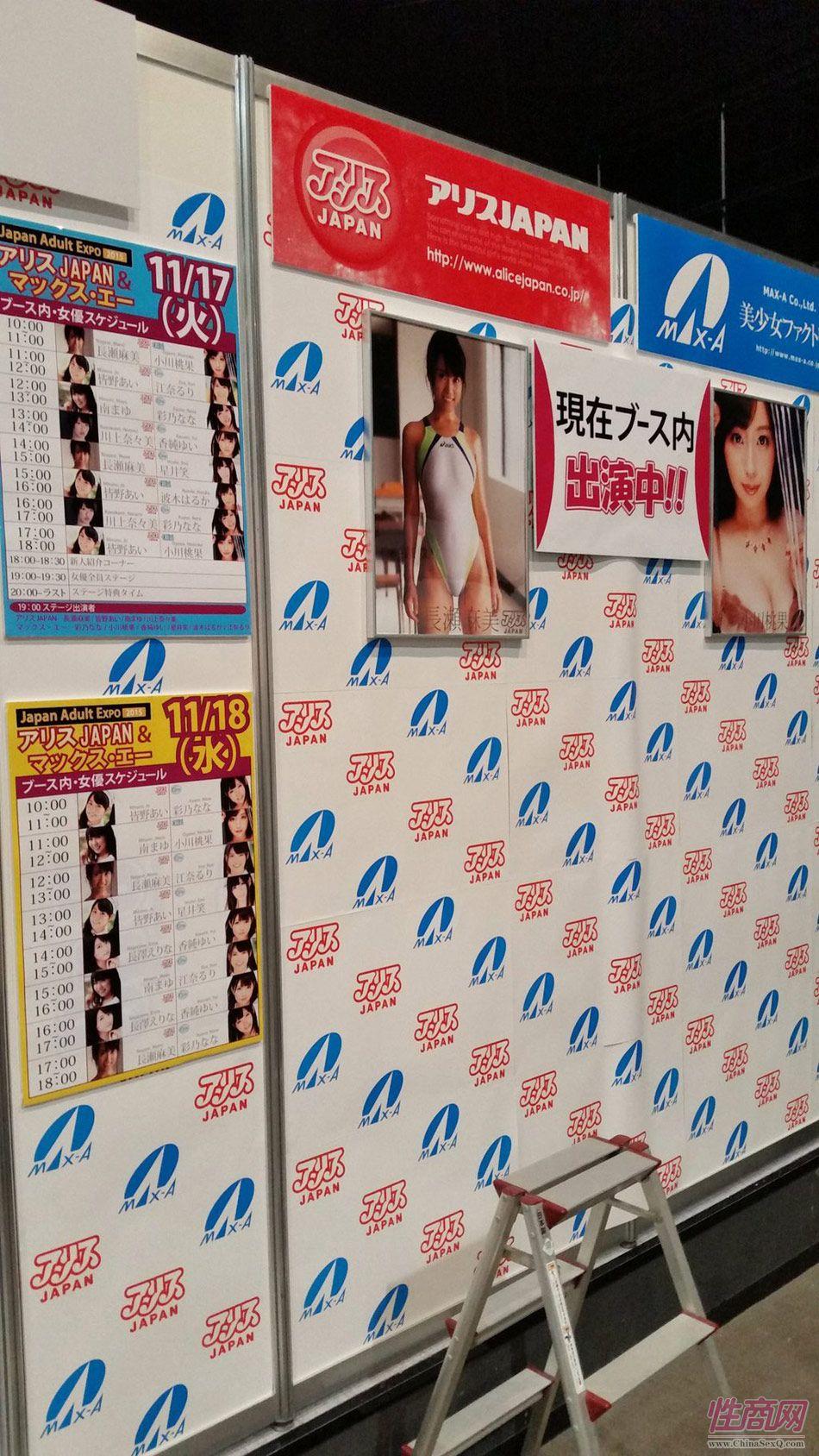 2015日本成人展JapanAdultExpo报道(2)图片26