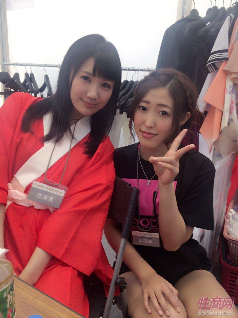 2015日本成人展JapanAdultExpo报道(2)图片34