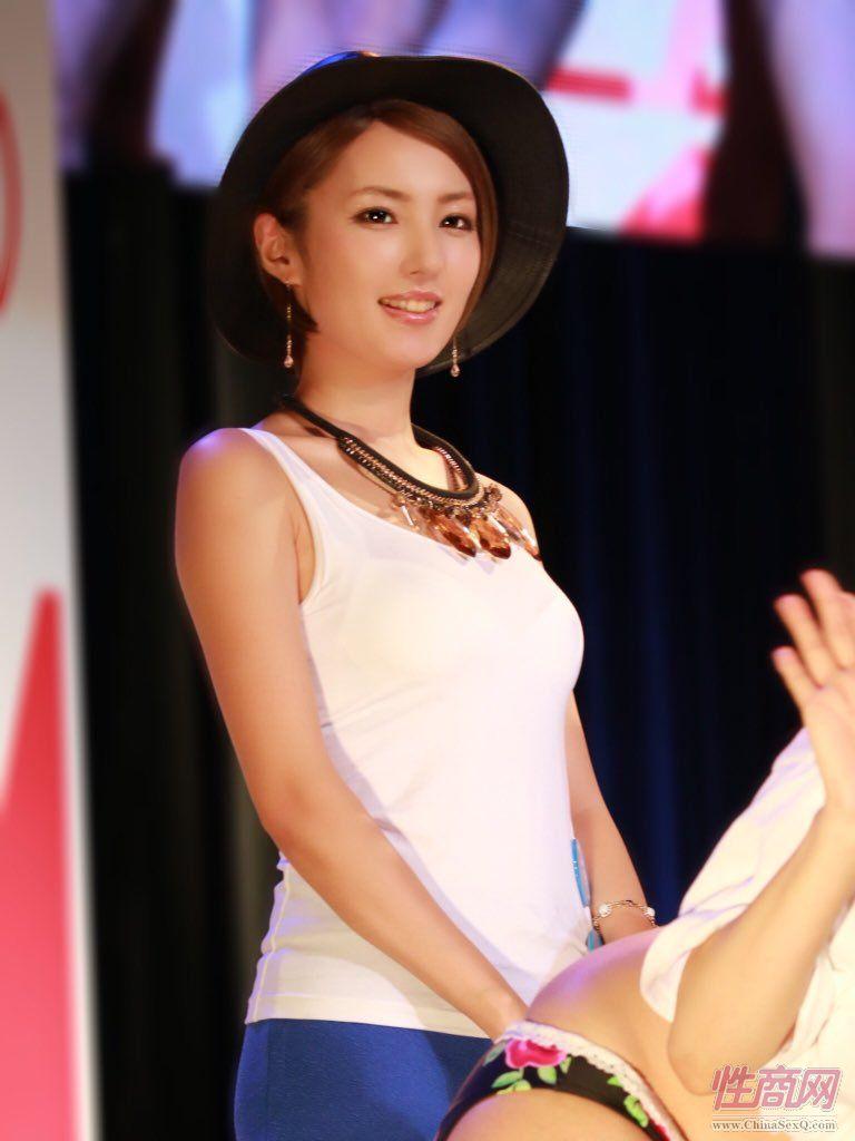 2015日本成人展JapanAdultExpo报道(3)图片23