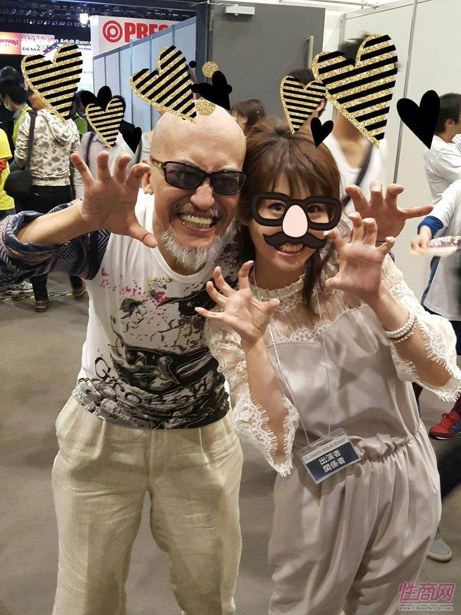 2015日本成人展JapanAdultExpo报道(3)图片25