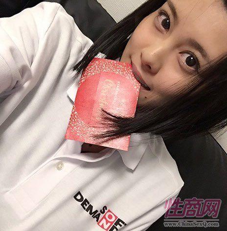2015日本成人展JapanAdultExpo报道(3)图片29