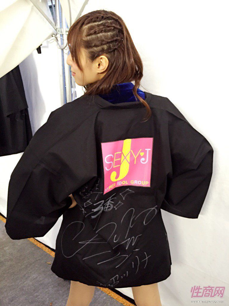 2015日本成人展JapanAdultExpo报道(3)图片38