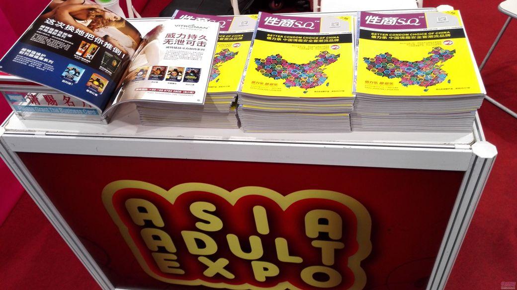 2016亚洲成人博览AAE展会现场图片报道1图片1