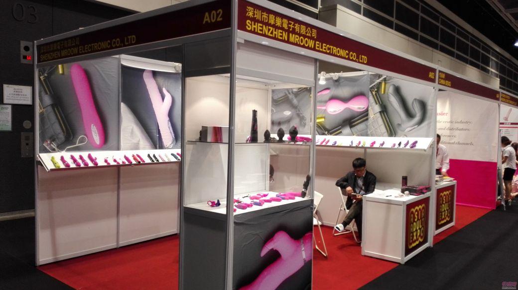 2016亚洲成人博览AAE展会现场图片报道1图片4
