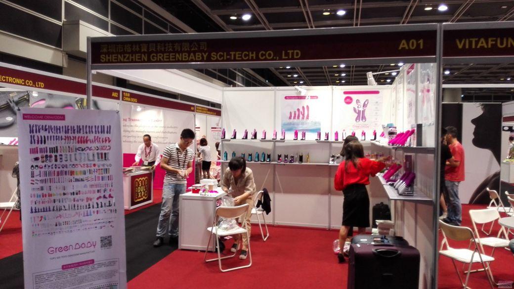 2016亚洲成人博览AAE展会现场图片报道1图片5