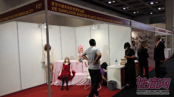 2016亚洲成人博览AAE展会现场图片报道1图片33