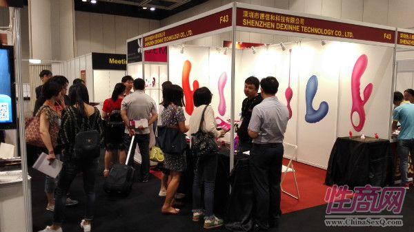 2016亚洲成人博览AAE展会现场图片报道1图片34