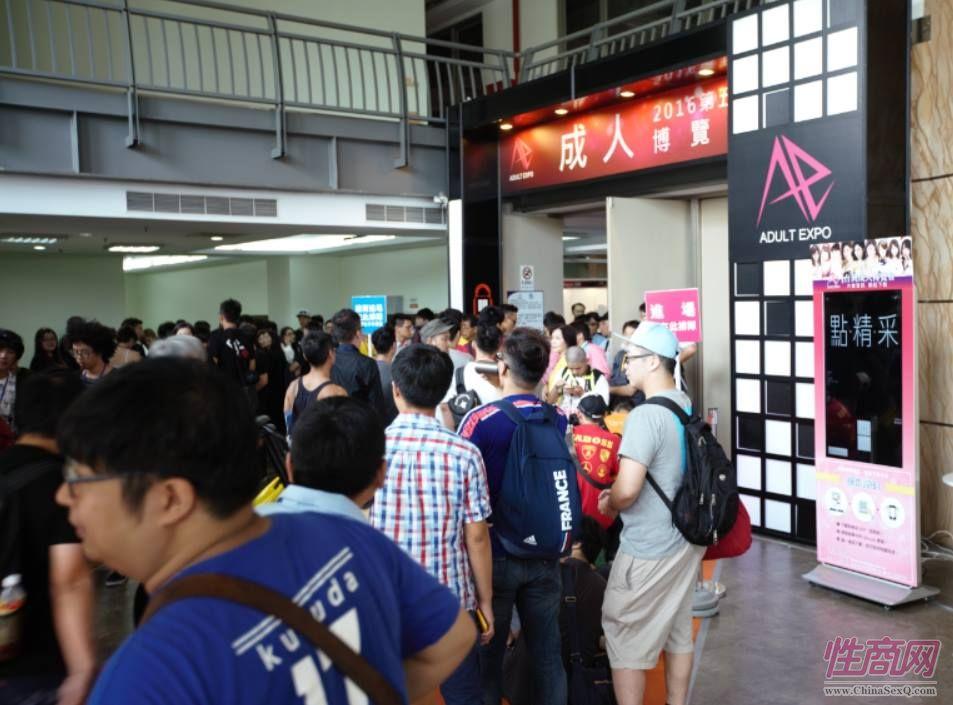 2016第五届台湾成人博览在台北世贸举行图片5