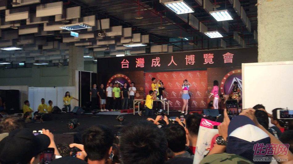 2016第五届台湾成人博览在台北世贸举行图片21