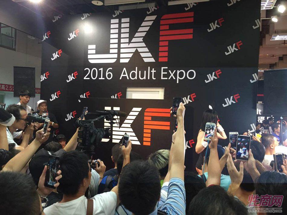 2016第五届台湾成人博览在台北世贸举行图片26