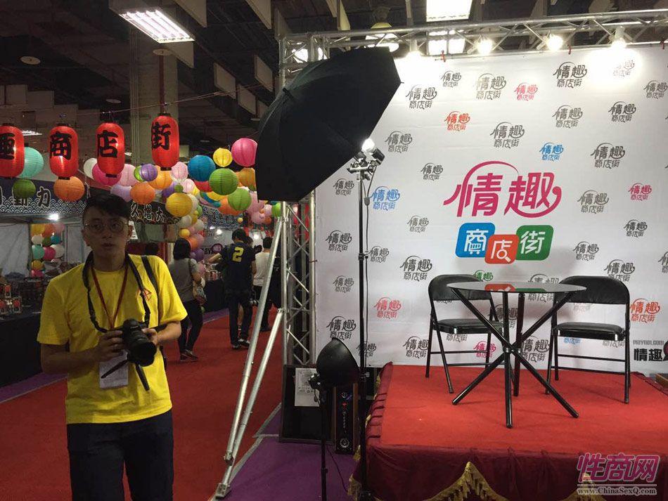 2016第五届台湾成人博览在台北世贸举行图片29