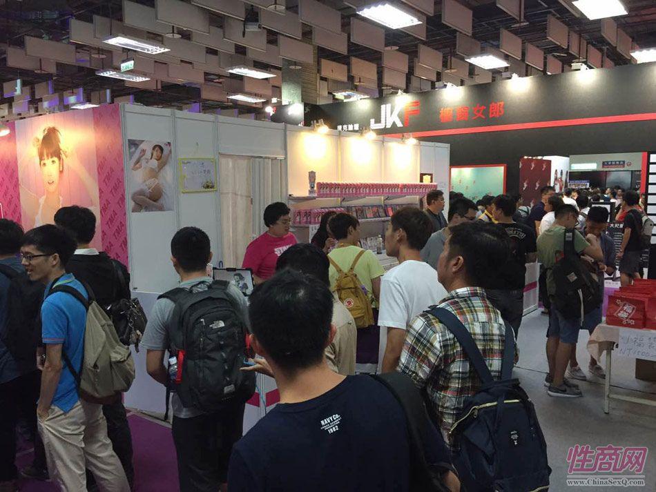 2016第五届台湾成人博览在台北世贸举行图片28