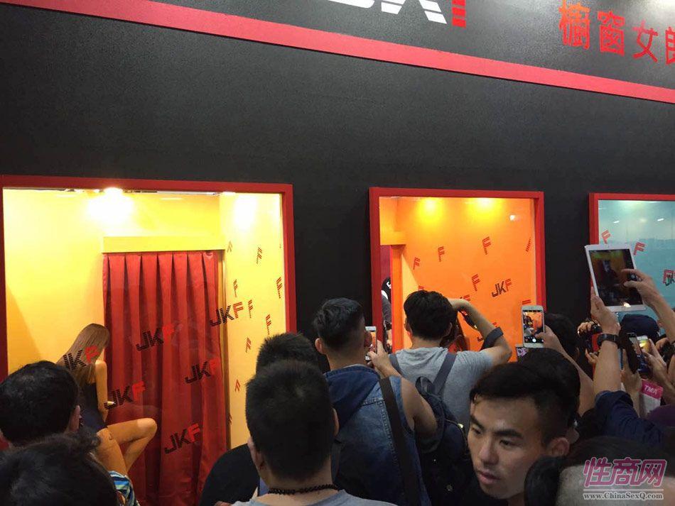 2016第五届台湾成人博览在台北世贸举行图片27
