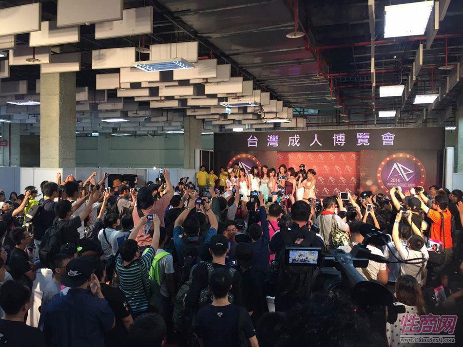 2016第五届台湾成人博览在台北世贸举行图片34