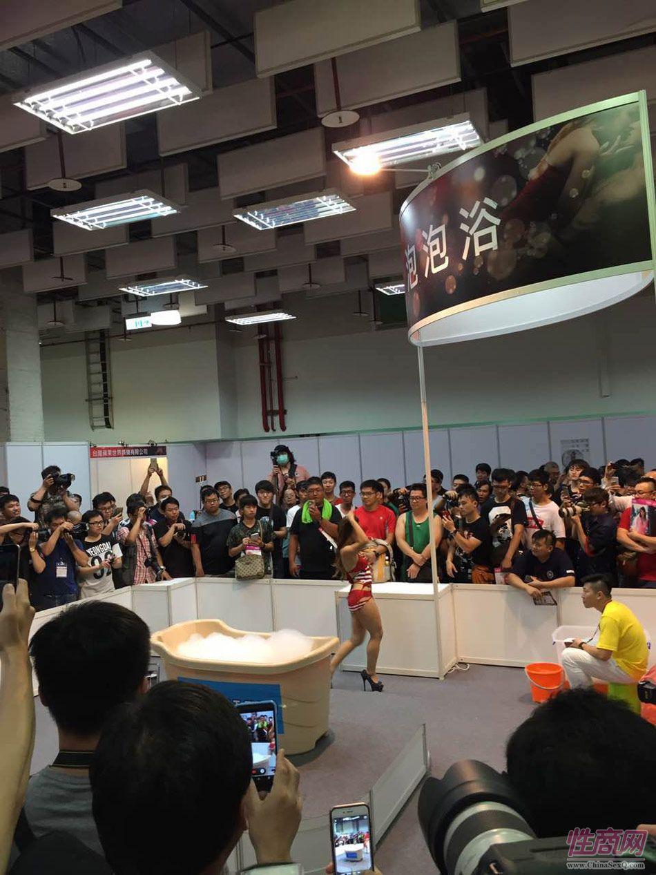 2016第五届台湾成人博览在台北世贸举行图片33
