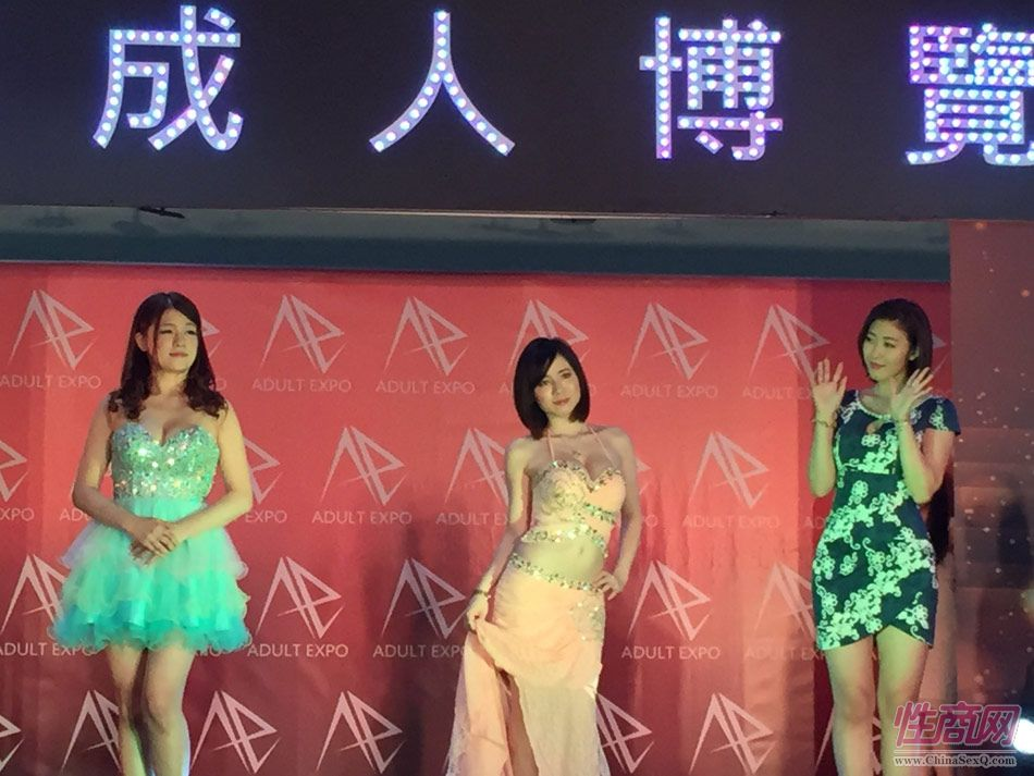 2016第五届台湾成人博览在台北世贸举行图片40