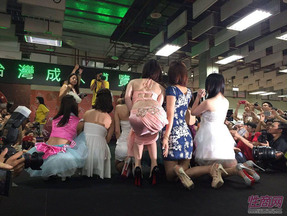 2016第五届台湾成人博览在台北世贸举行图片52