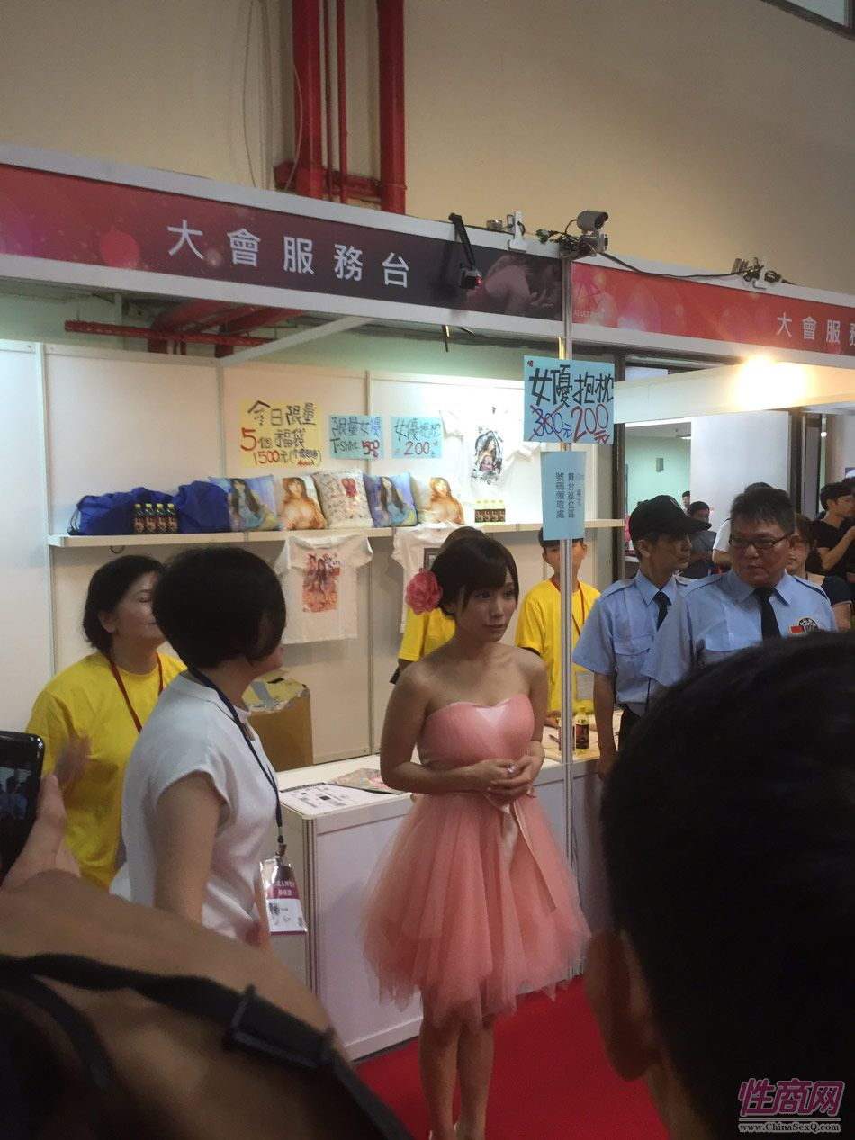 2016第五届台湾成人博览在台北世贸举行图片53