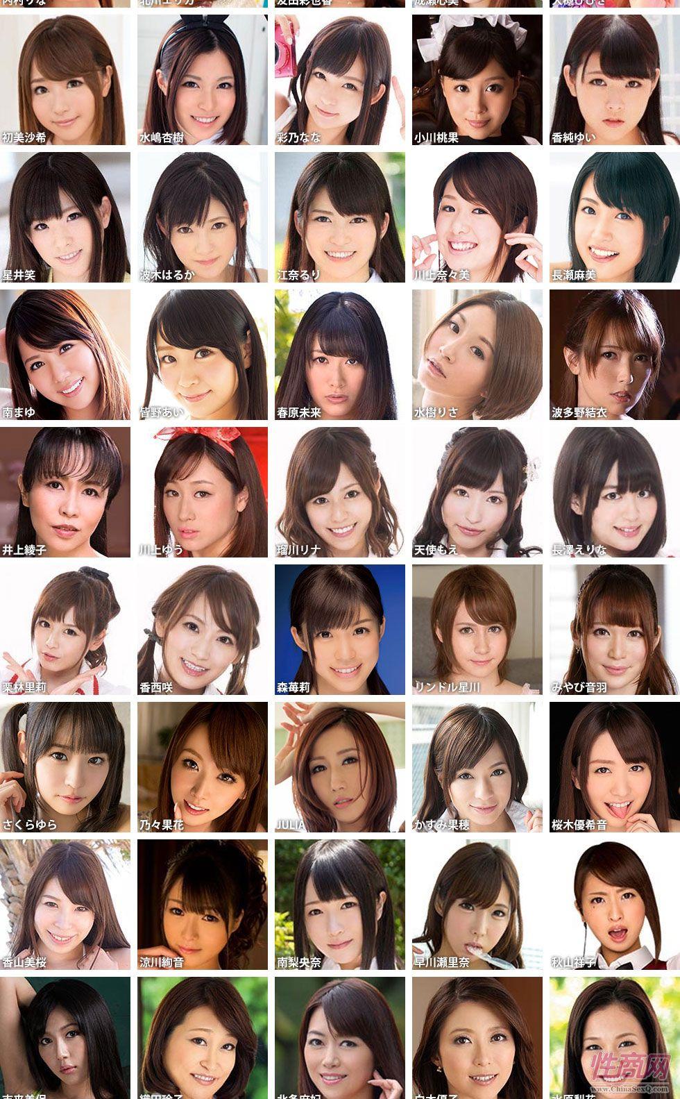 参加2015日本成人展的女优名单2