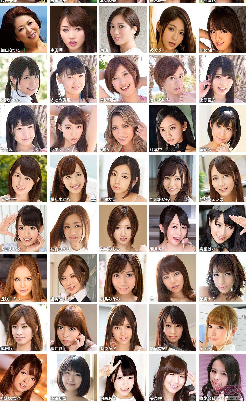 参加2015日本成人展的女优名单3