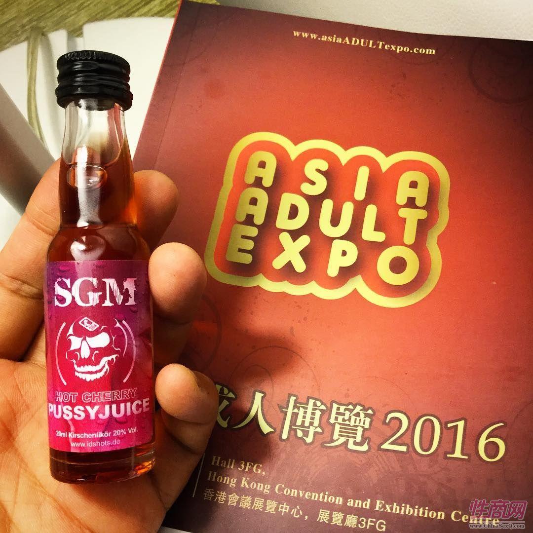 2016香港亚洲成人博览现场报道精彩集锦图片24