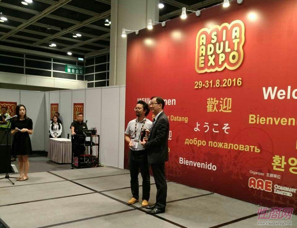 2016香港亚洲成人博览现场报道精彩集锦图片41