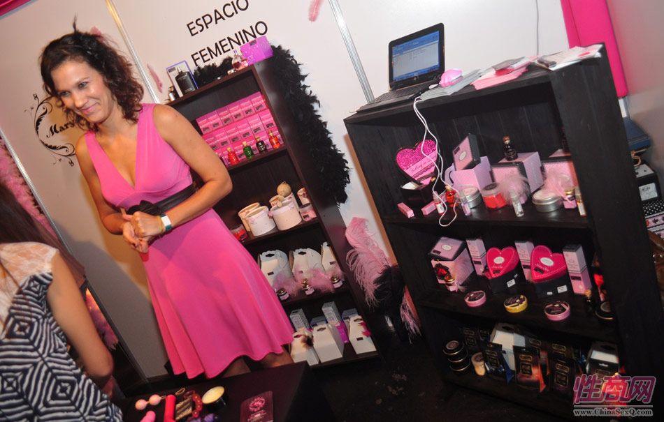 2012阿根廷成人展SexpoErotica参展企业图片2