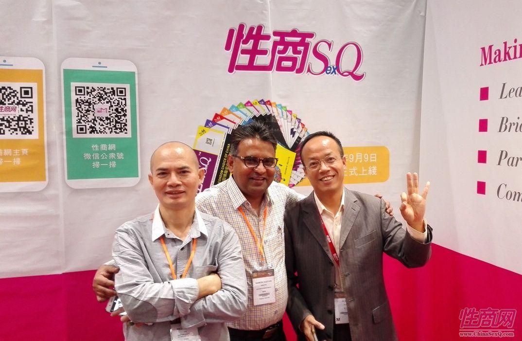 2016年亚洲成人博览AAE(香港)展后报道图片13