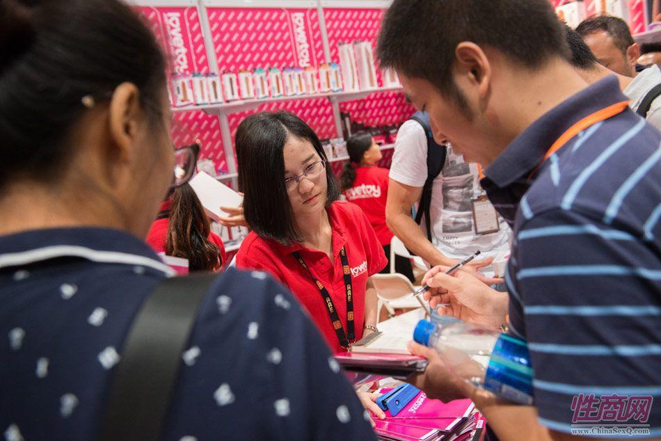 2016亚洲成人博览(香港)参展企业众多图片2