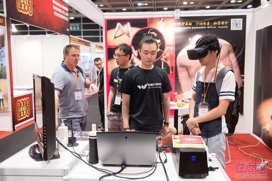 2016亚洲成人博览(香港)参展企业众多图片9