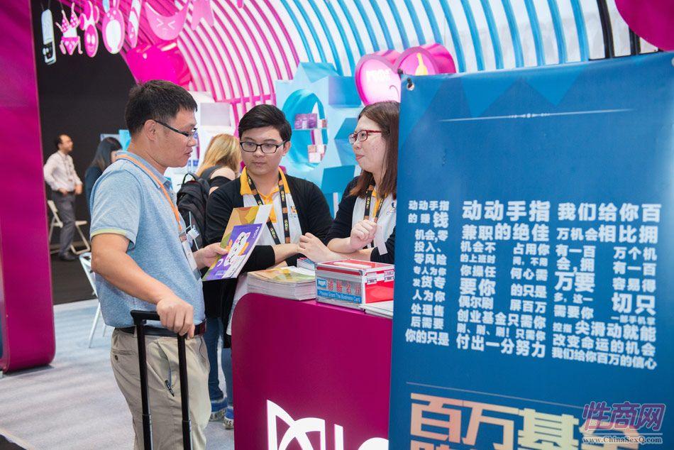 2016亚洲成人博览(香港)参展企业众多图片23