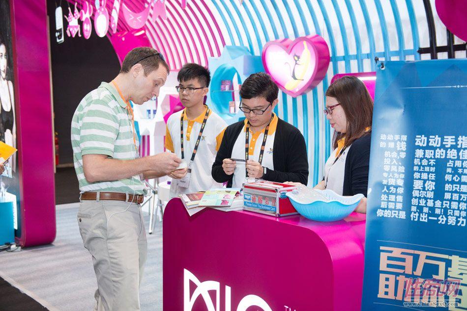2016亚洲成人博览(香港)参展企业众多图片35