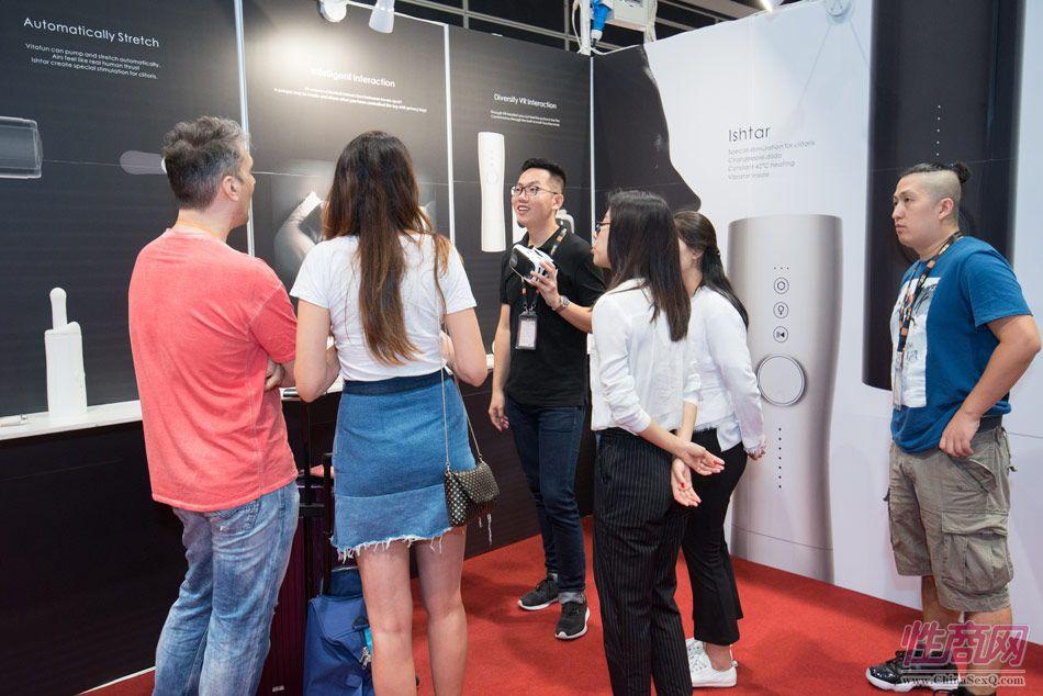 2016亚洲成人博览(香港)参展企业众多图片46