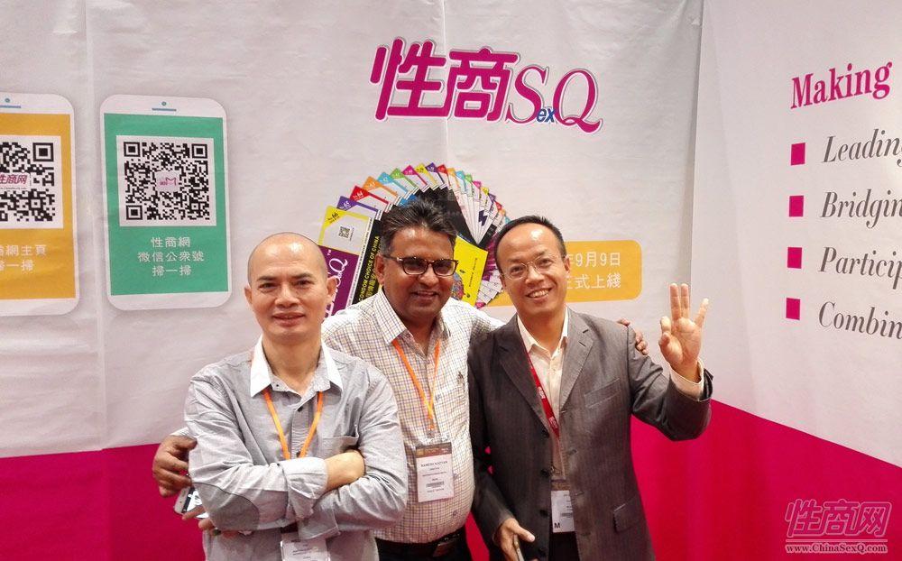 2016亚洲成人博览(香港)参展企业众多图片74