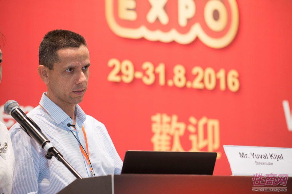 2016亚洲成人博览AAE(香港)行业论坛图片3