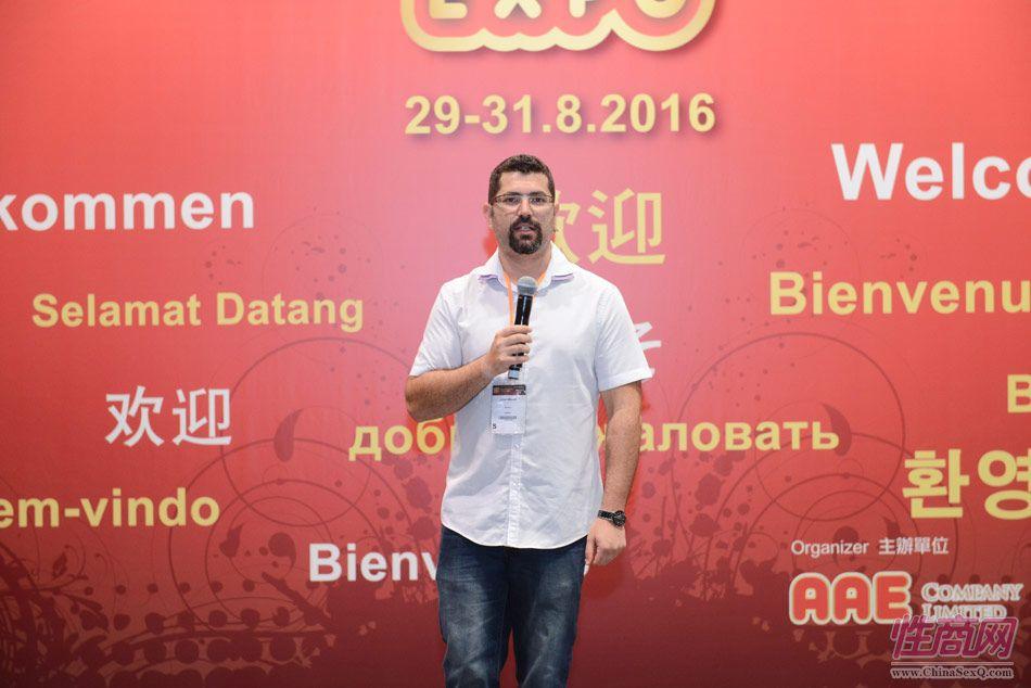 2016亚洲成人博览AAE(香港)行业论坛图片5