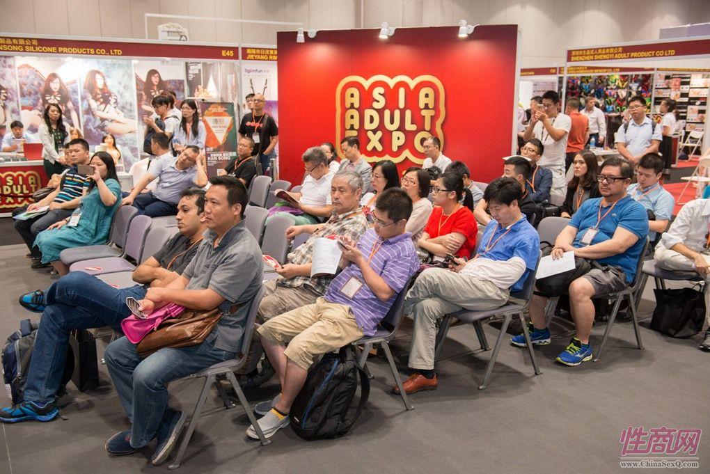 2016亚洲成人博览AAE(香港)行业论坛图片9