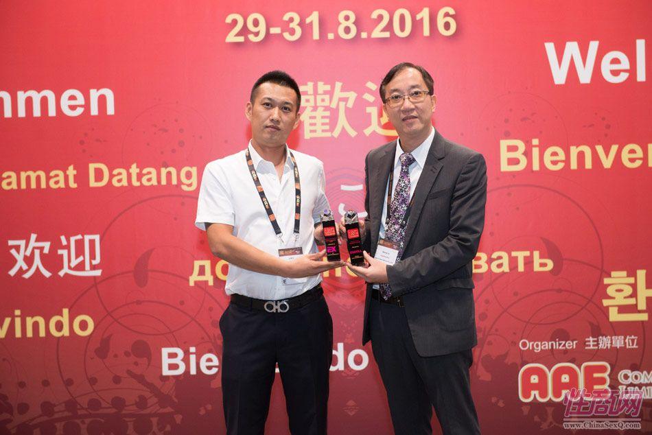2016亚洲成人博览AAE(香港)颁奖典礼图片3