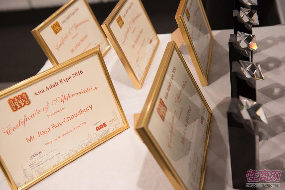 2016亚洲成人博览AAE(香港)颁奖典礼图片5