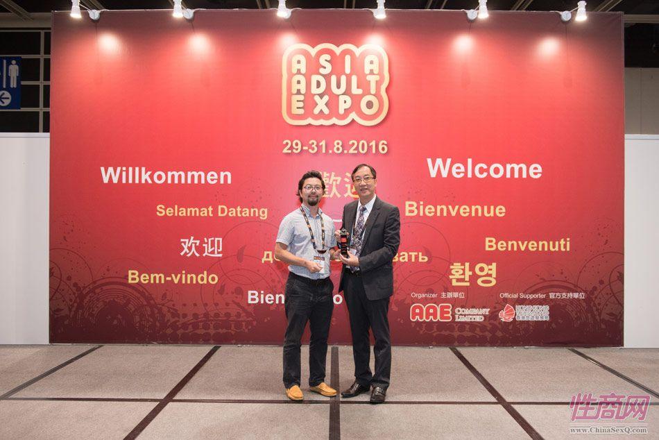 2016亚洲成人博览AAE(香港)颁奖典礼图片4