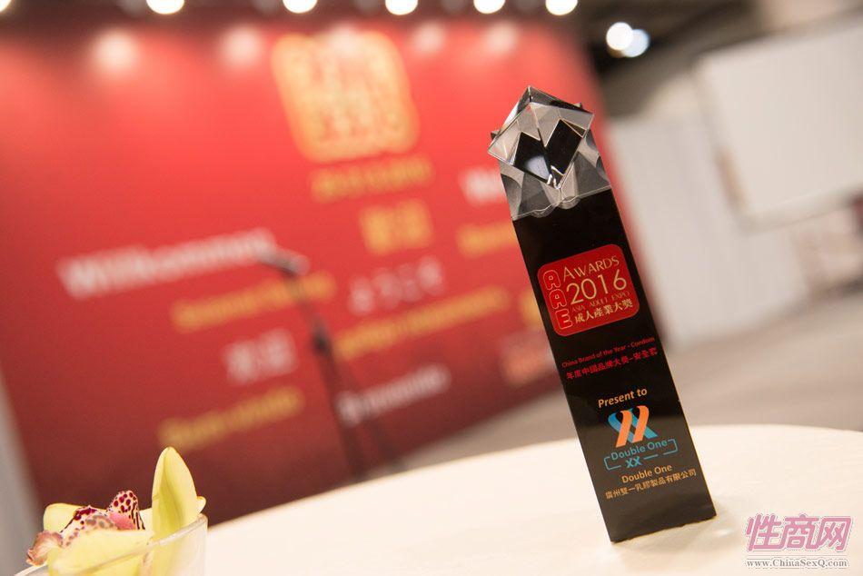 2016亚洲成人博览AAE(香港)颁奖典礼图片8