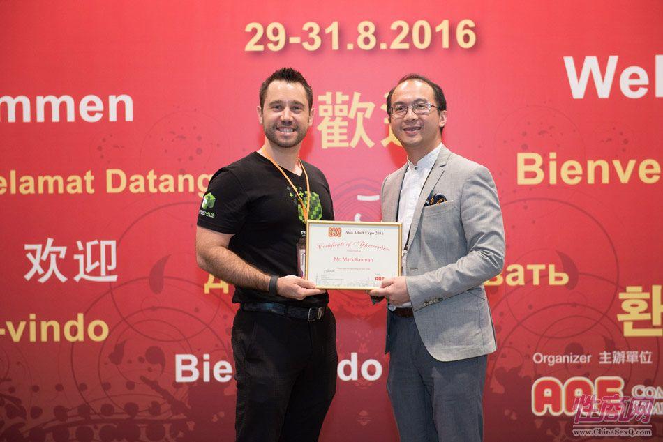 2016亚洲成人博览AAE(香港)颁奖典礼图片7