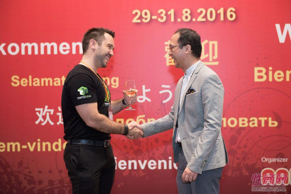 2016亚洲成人博览AAE(香港)颁奖典礼图片6