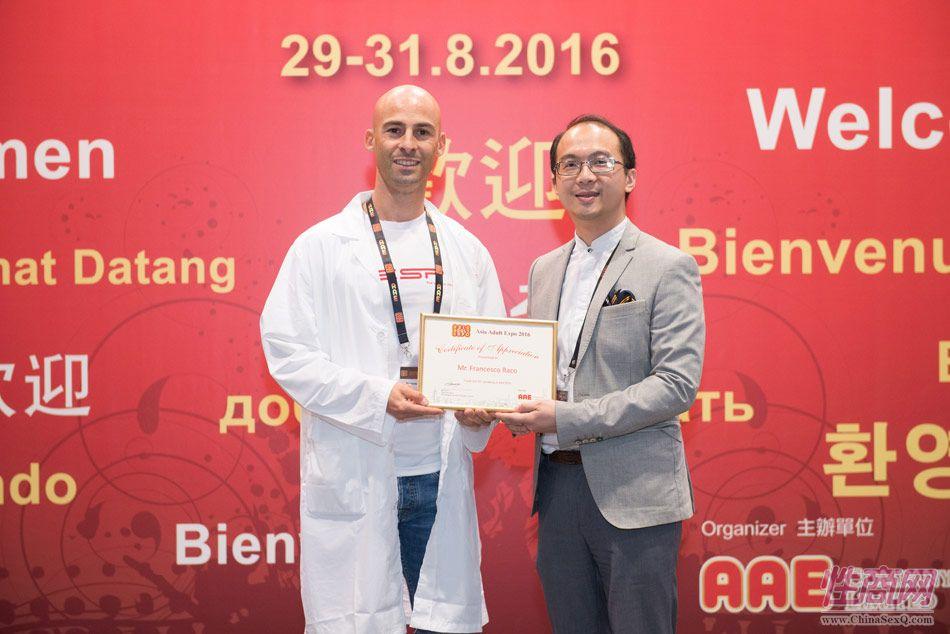 2016亚洲成人博览AAE(香港)颁奖典礼图片13
