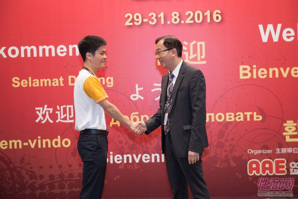 2016亚洲成人博览AAE(香港)颁奖典礼图片11
