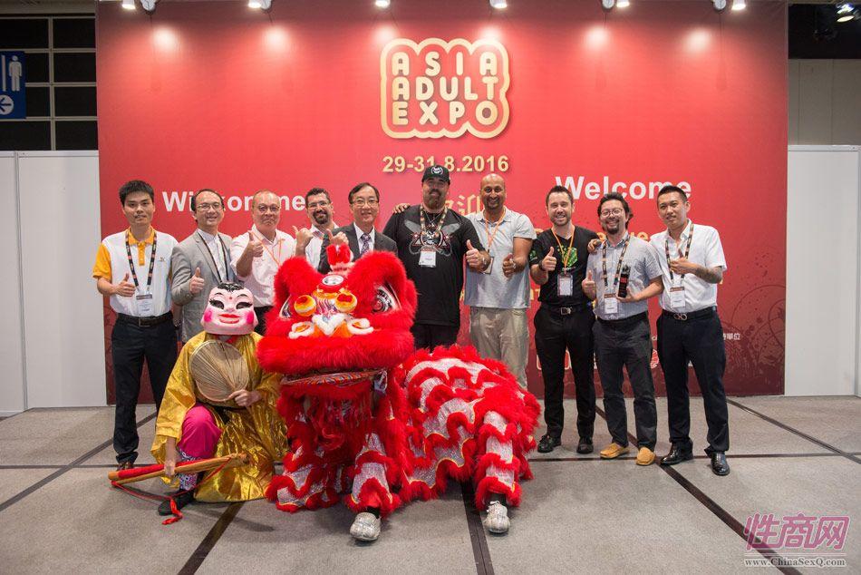 2016亚洲成人博览AAE(香港)颁奖典礼图片16